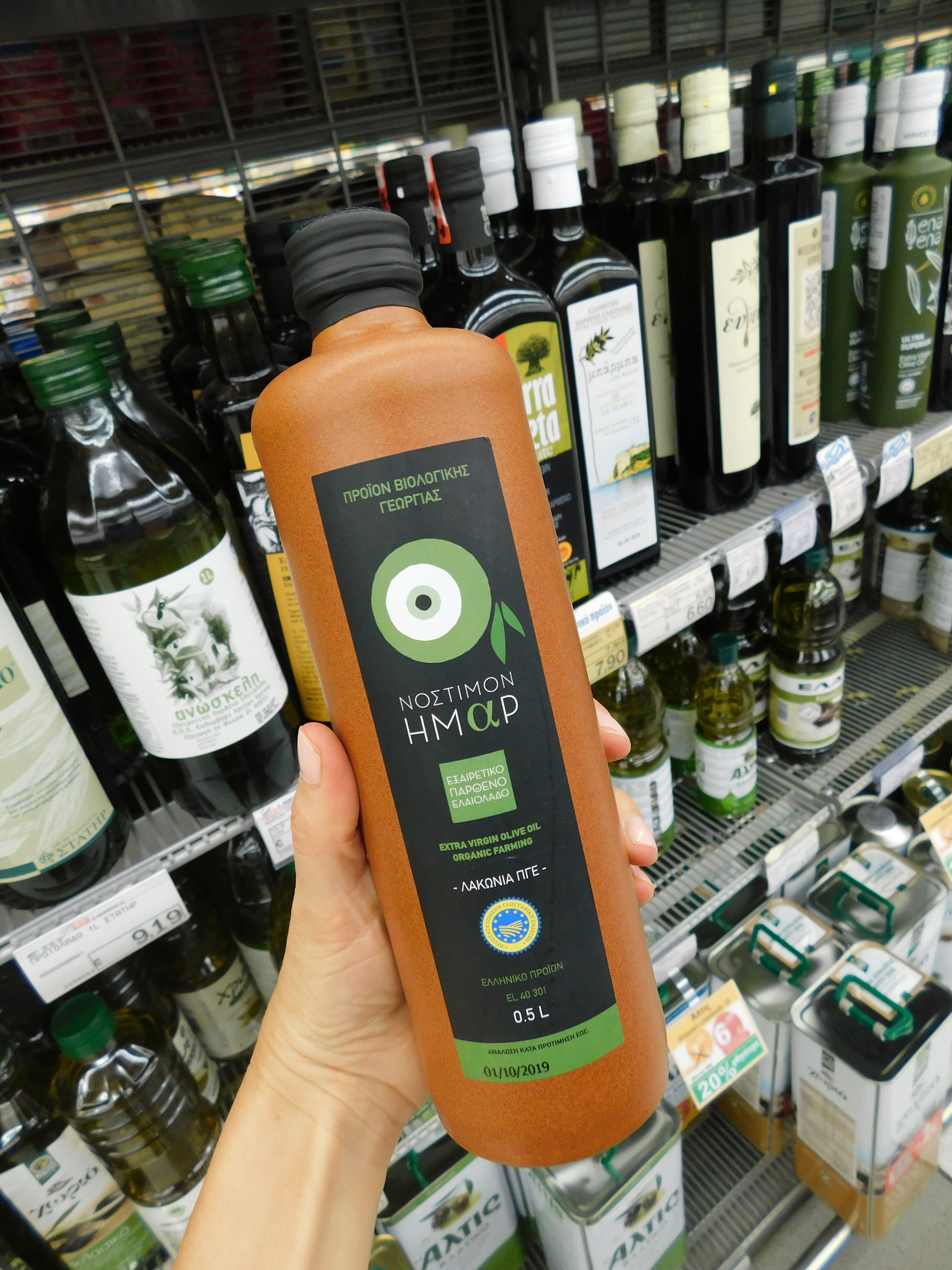 Fancy Greek olive oils, something Greece is certainly very well known for in the USA.