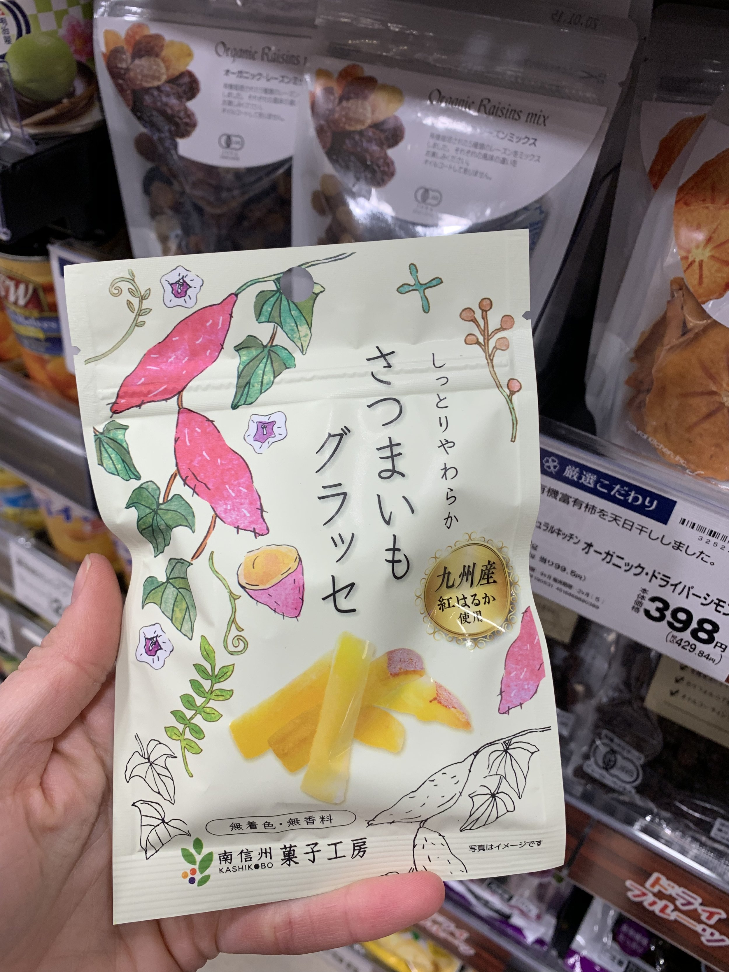 Japanese product packaging