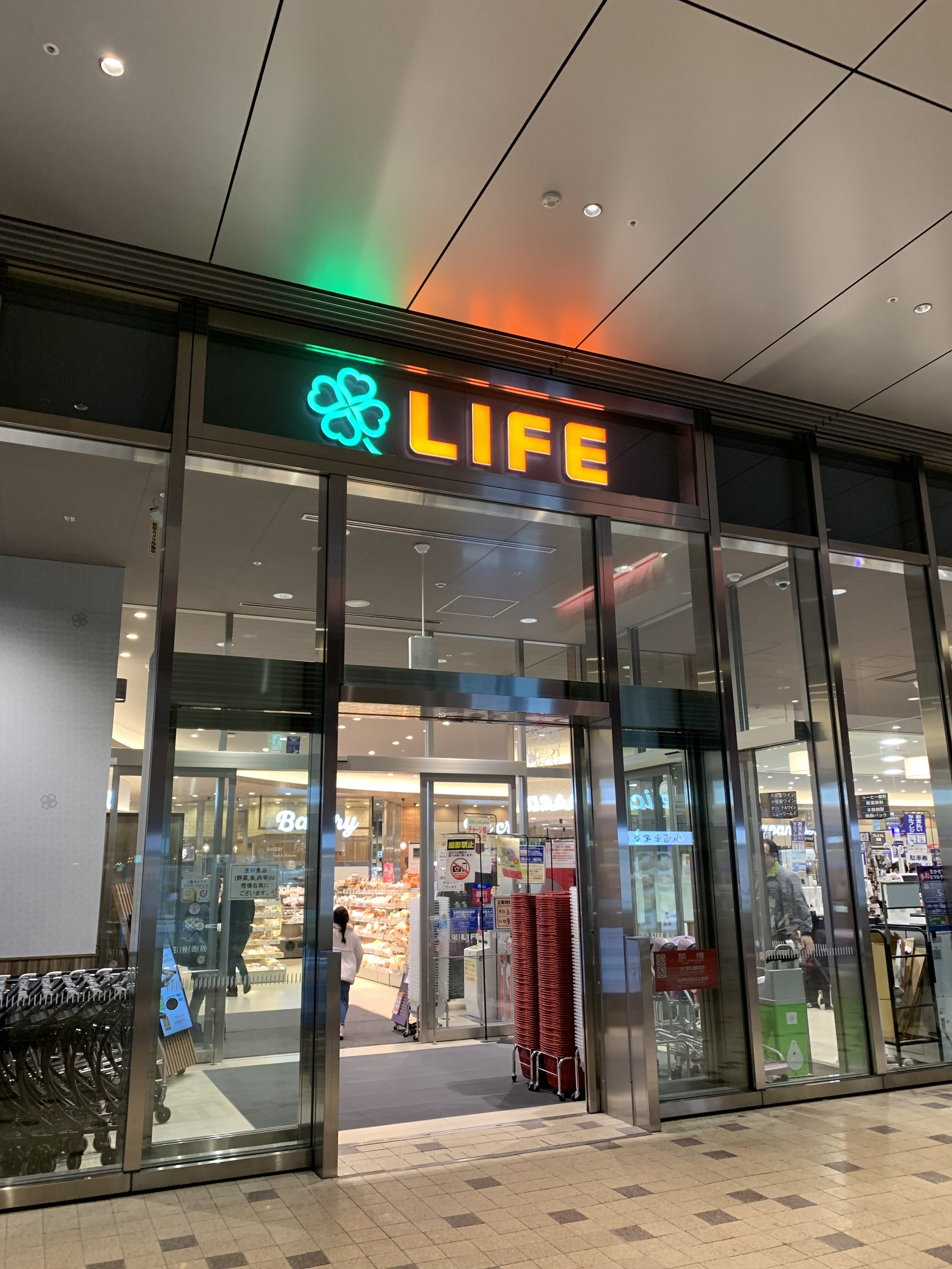 life grocery store tokyo Japan