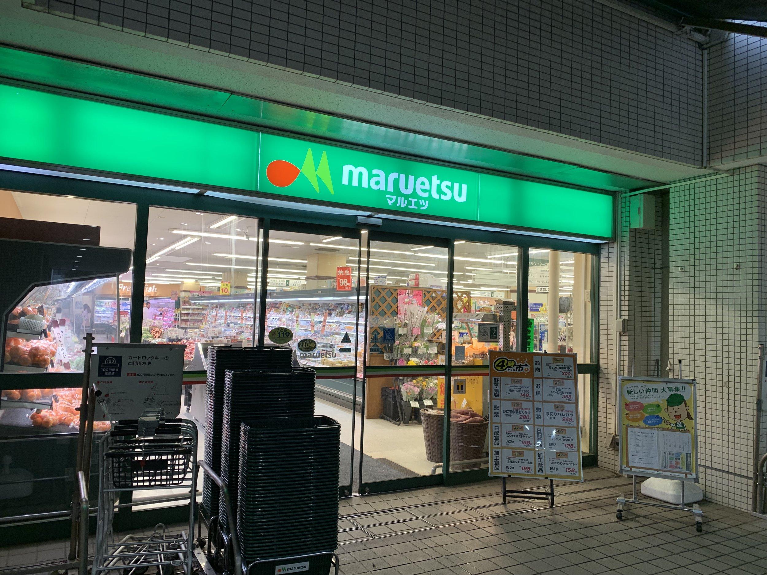 maruetsu grocery store Japan