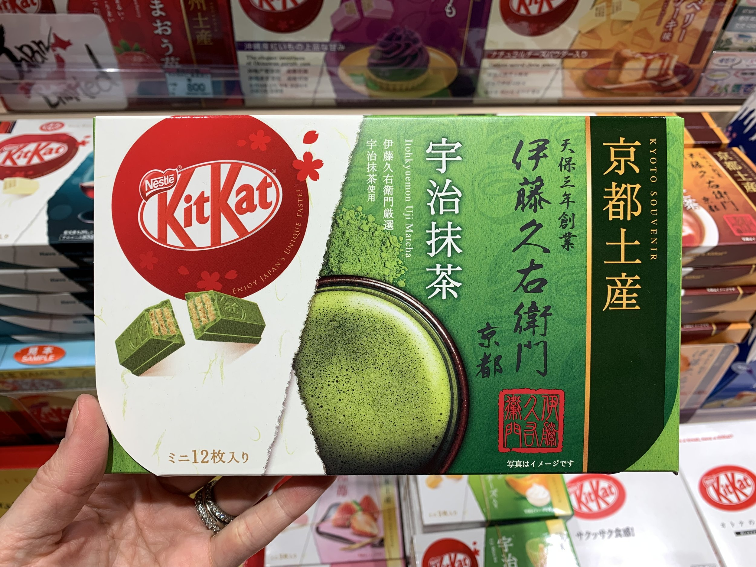 matcha tea KitKat Japan