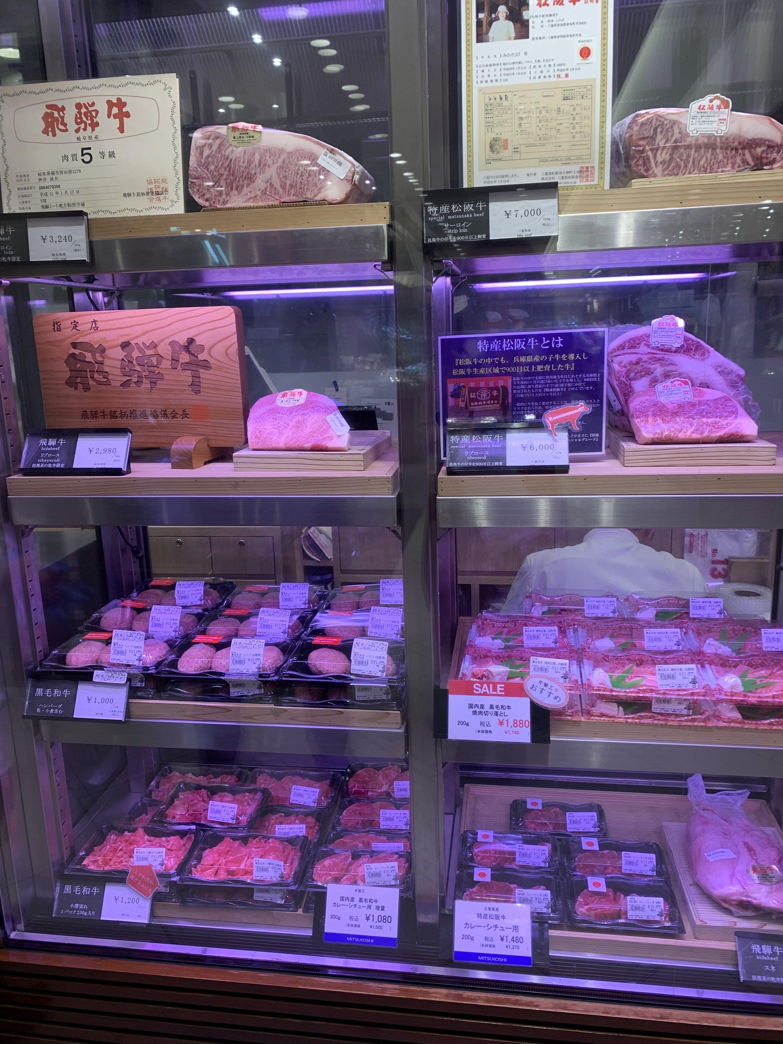 beef butcher Japan