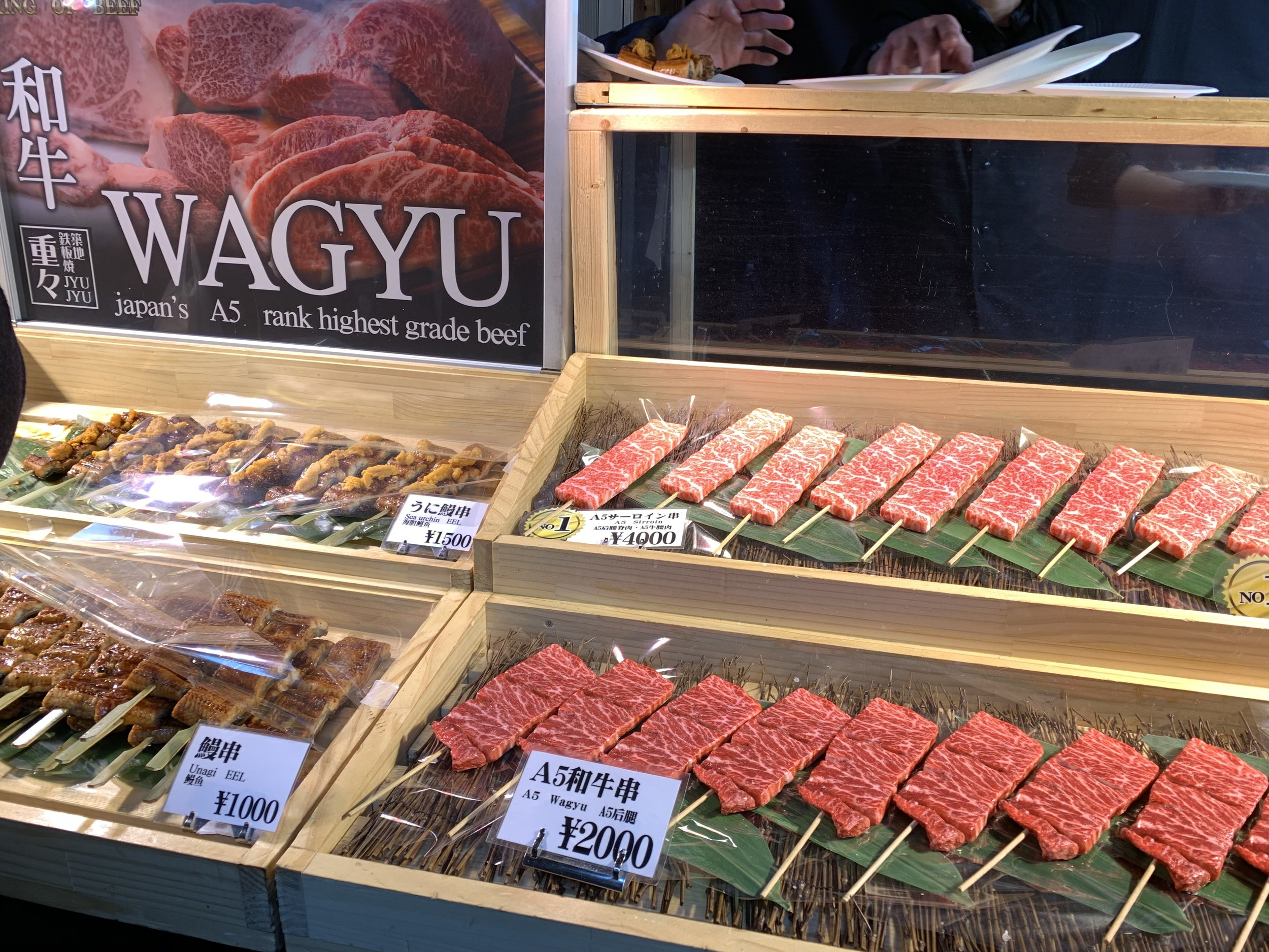 Wagyu beef on a stick. I would like to see more meat on a stick in America. A few butcheries I visited would cook these up for you on the spot. This photo ironically is from one of the vendors at The Tsukiji Market (築地市場, Tsukiji shijō) in Tokyo. I went to a fish market and ate beef; ha!