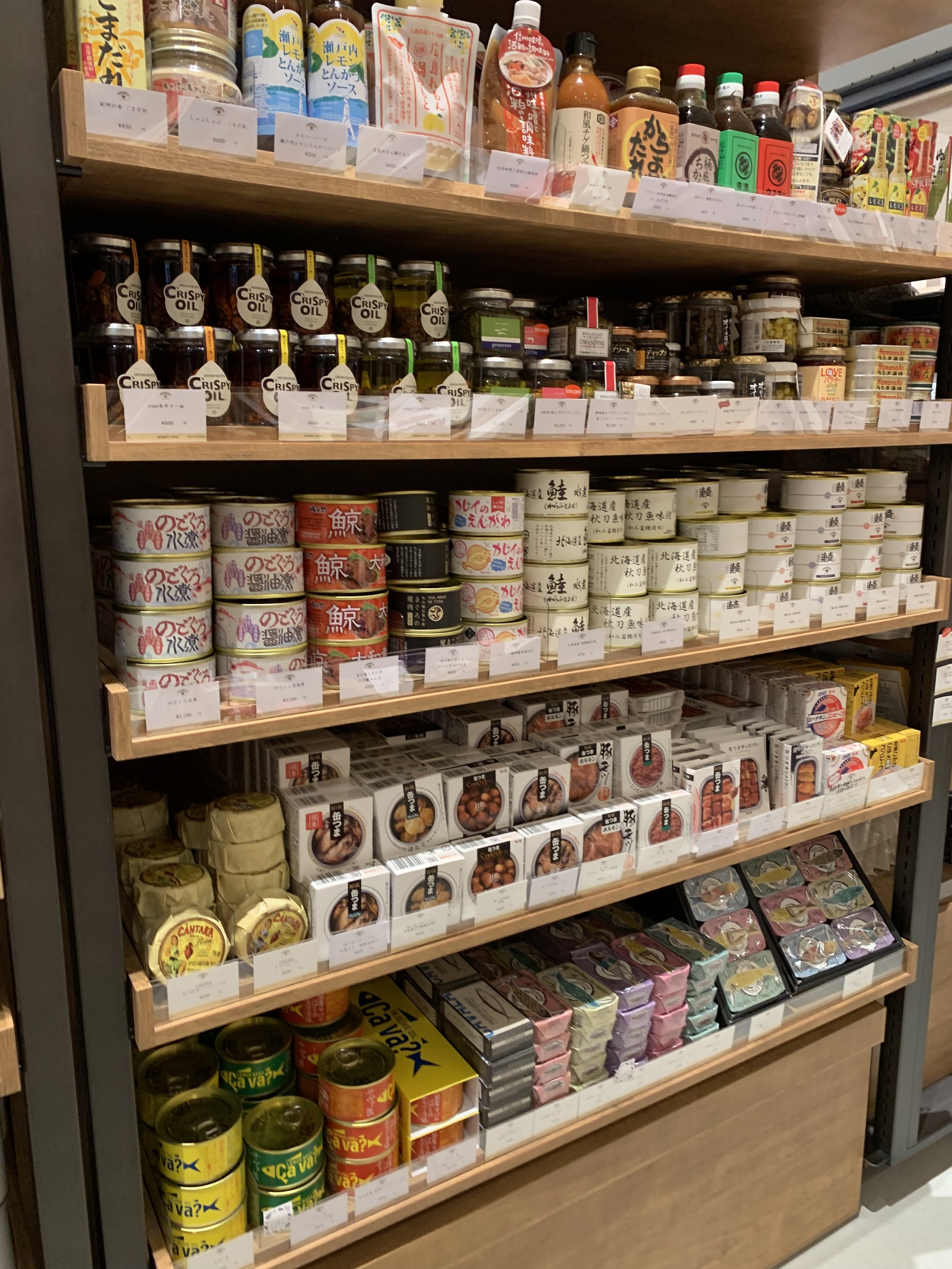 More beautiful looking canned fish and sauces