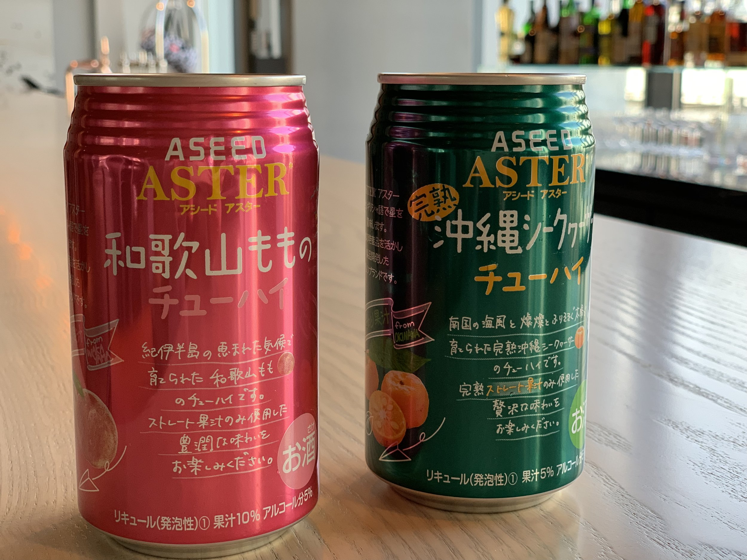 Fruit flavored drinks with a small amount of alcohol.