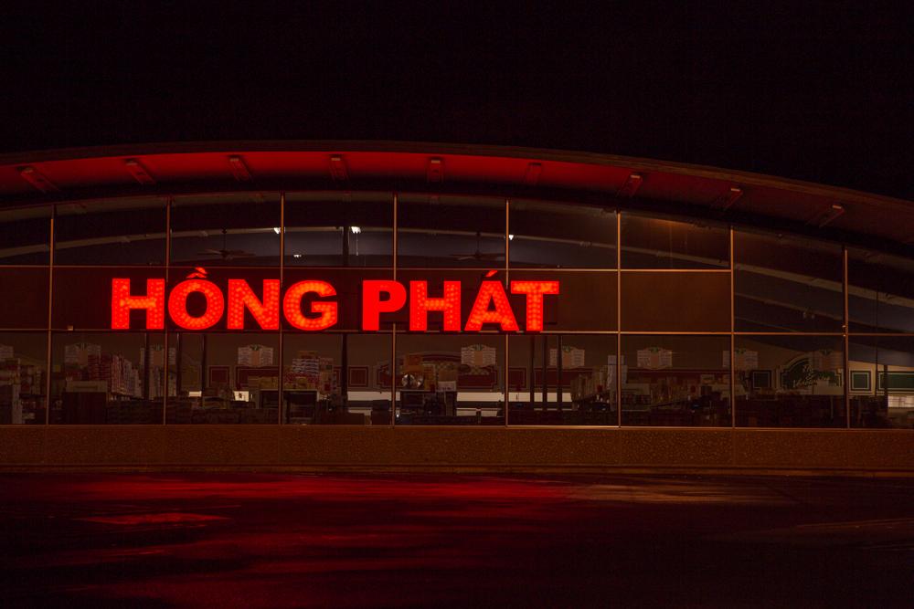 Hong Phat Portland, Or