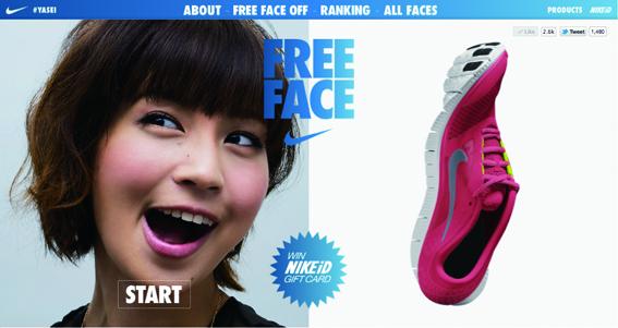 FREEFACE_1.jpg