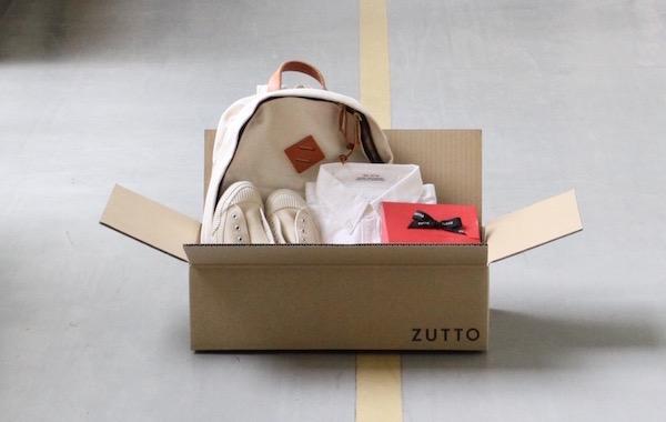 兵庫オフィス - 廃校になった小学校を活用しているZUTTOの配送センター。商品管理や出荷業務、撮影などオンラインストアの根幹を支える業務を集約しています。