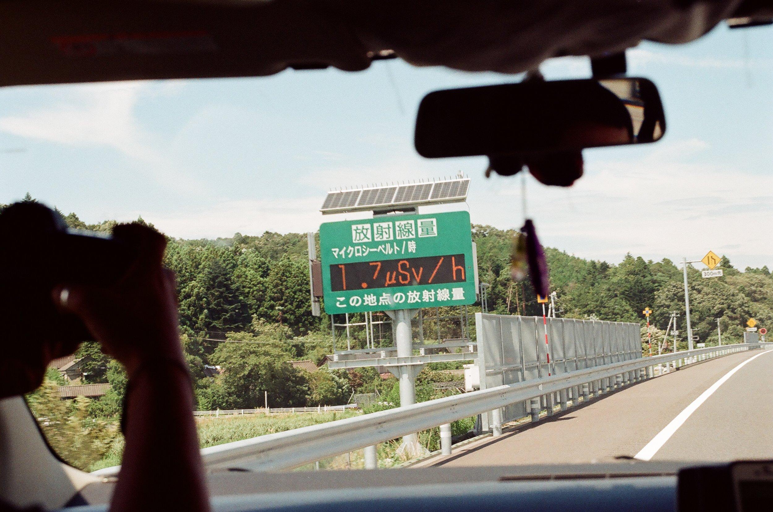 福島を通り過ぎるときに震災の現実を目の当たりにした。