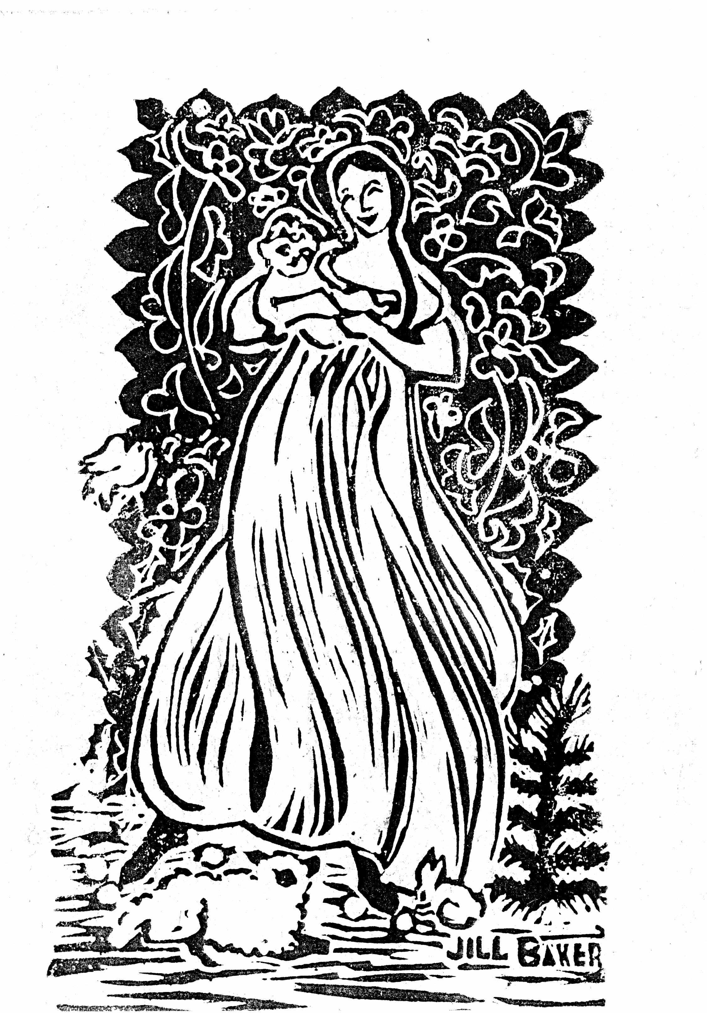 """Madonna"" by Jill Baker, 3x5in, blockprint, $200 