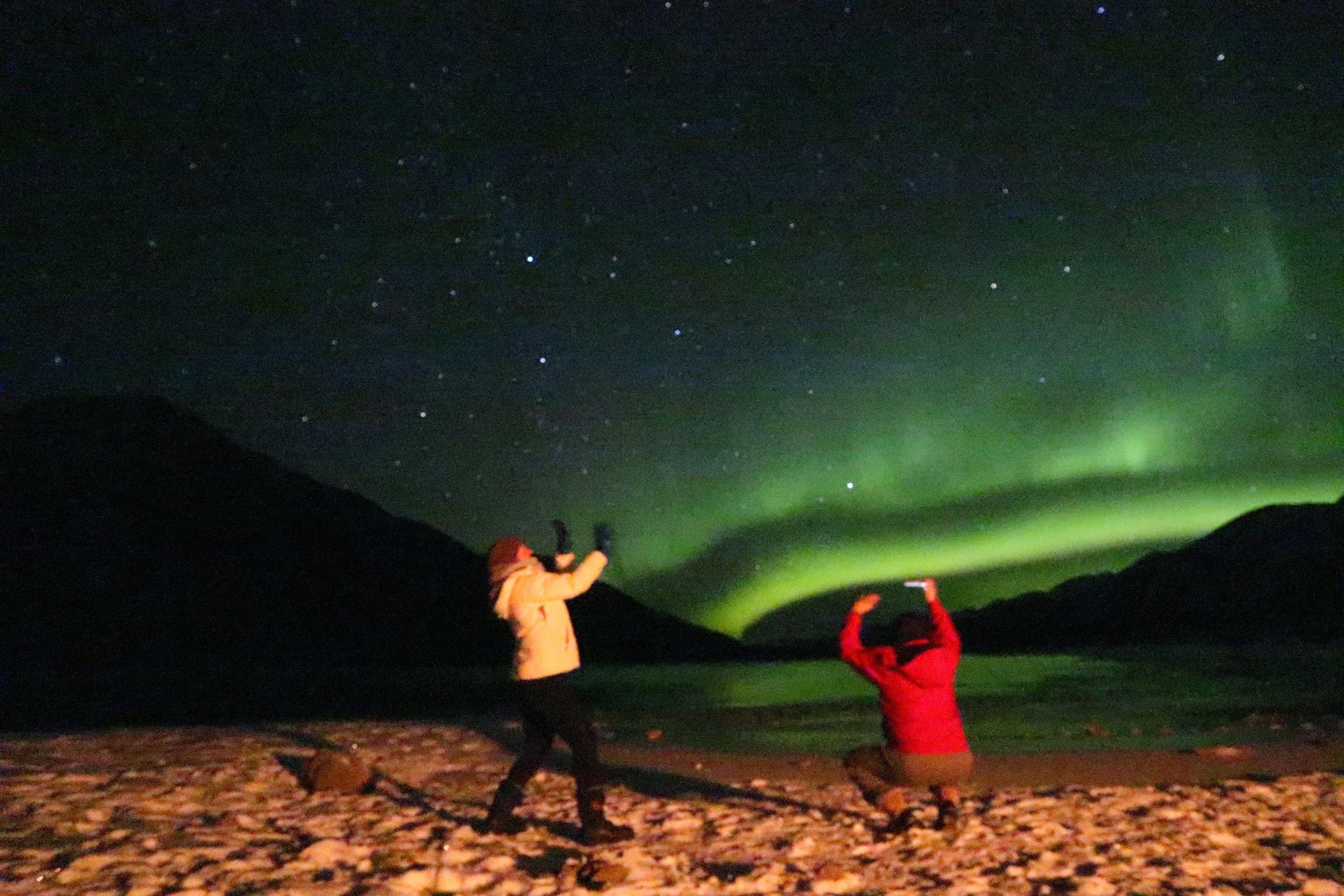 Aurora Borealis! - The spectacular