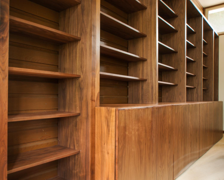 Mod Eugene Black Walnut Bookcase