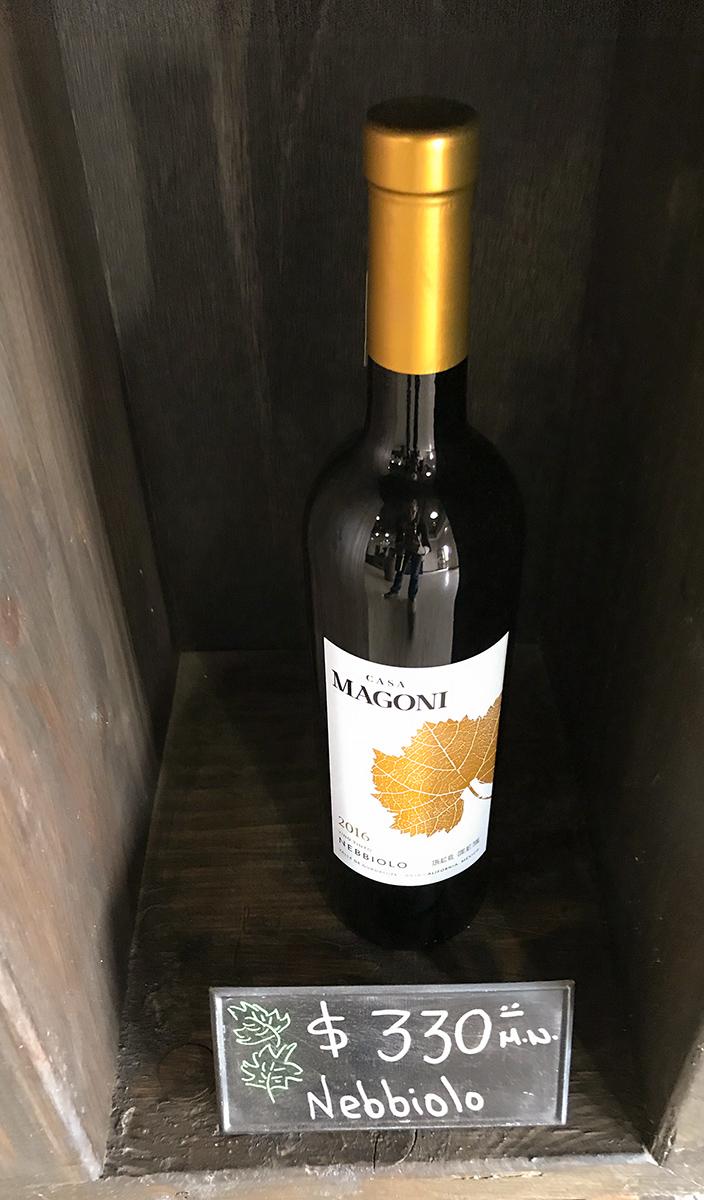 GV M Wine bottle websize.jpg