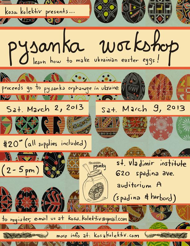 pysanka-poster-20131.jpg