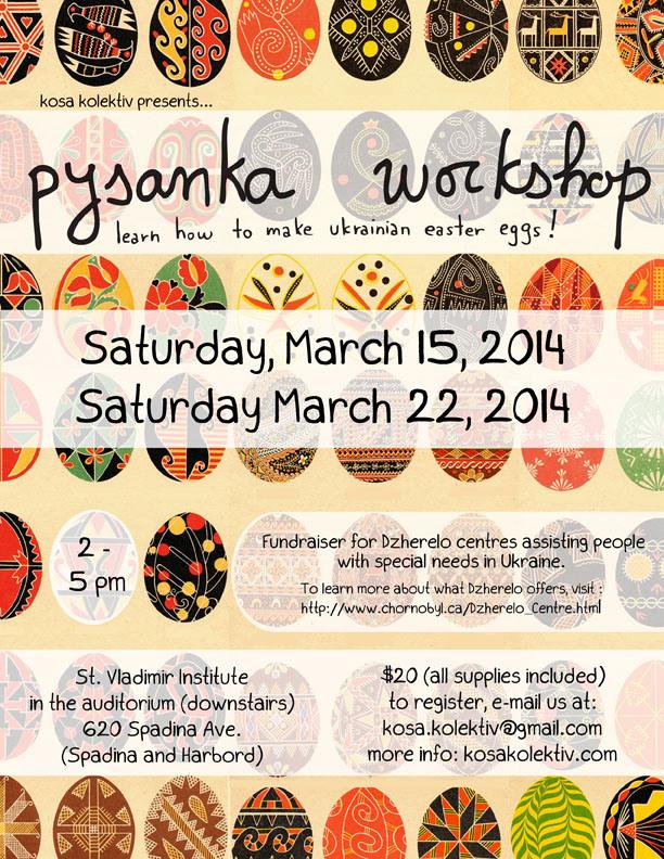 pysanka-poster-web.jpg