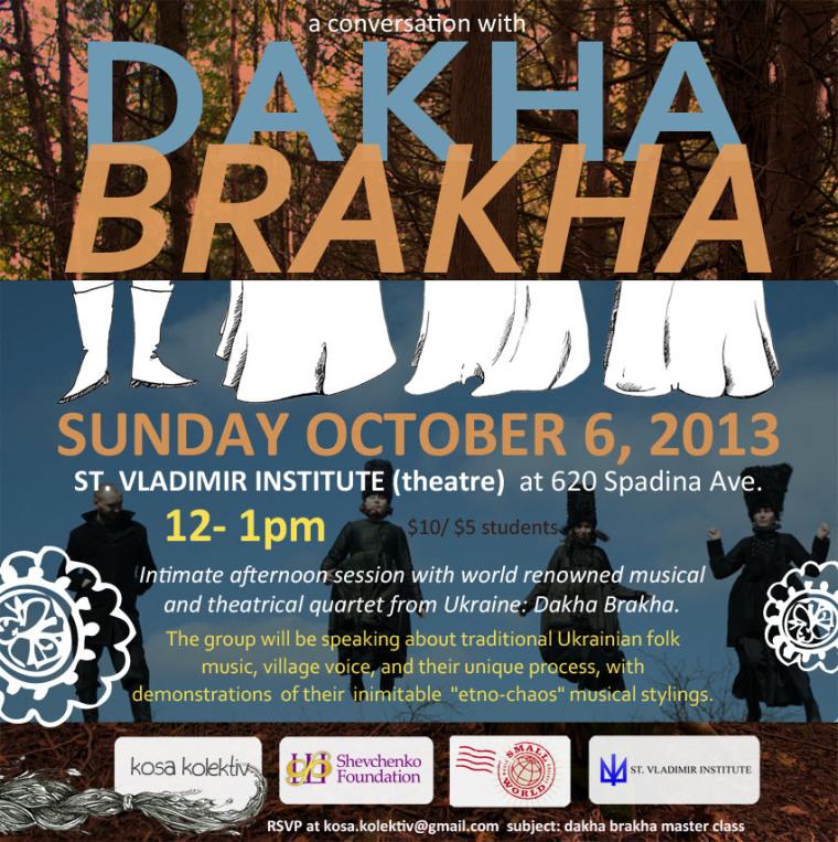 dakha-brakha-02.jpg