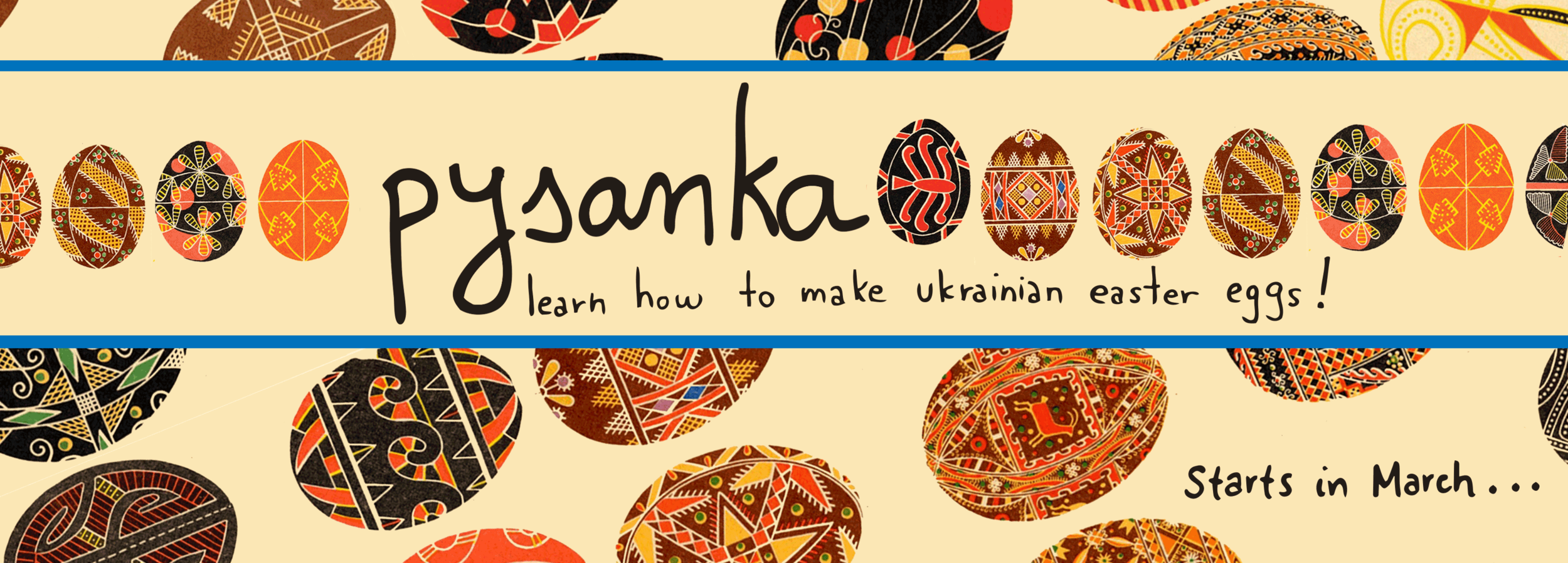 pysanka-banner-kosa-site.png