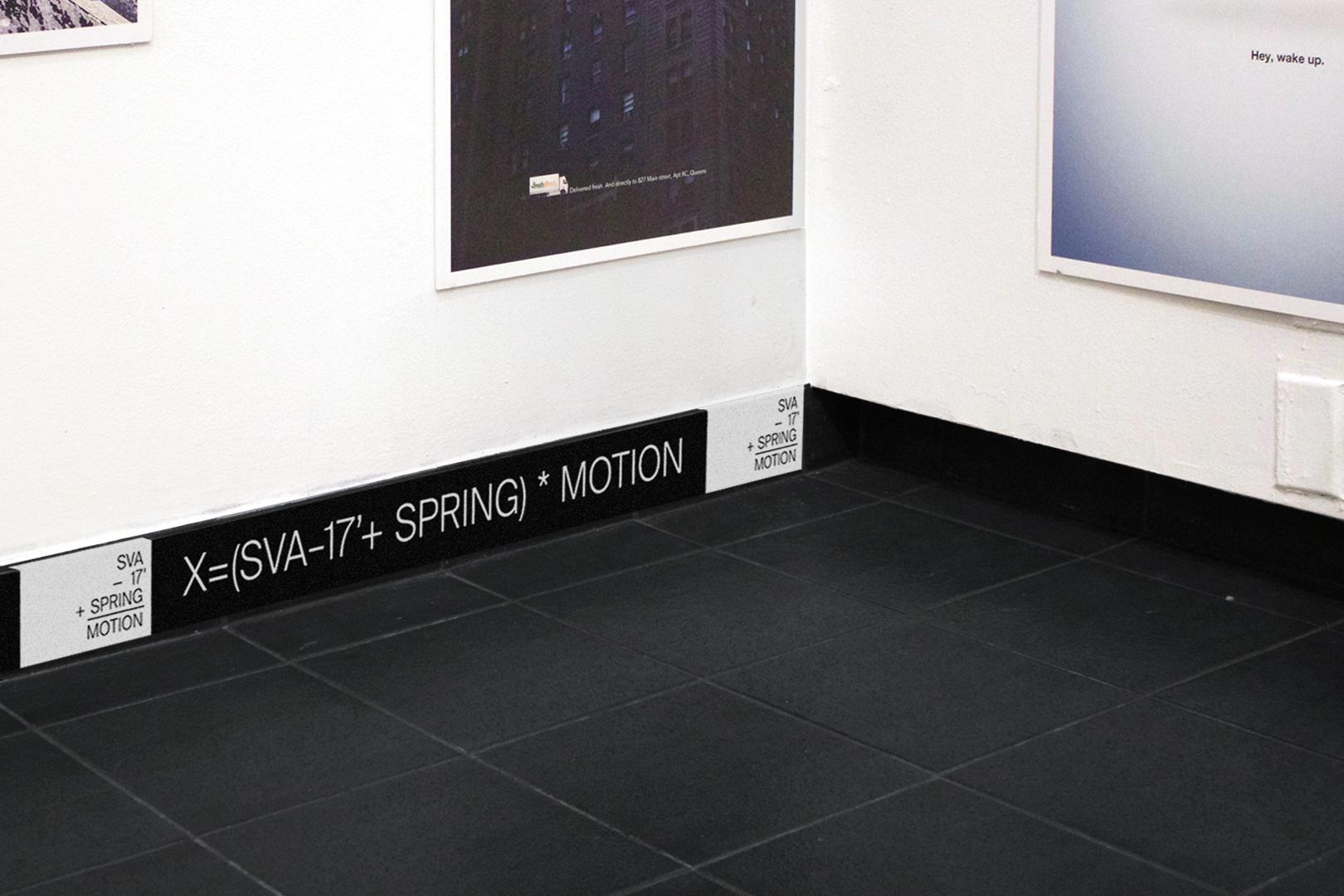 wall_tape.jpg