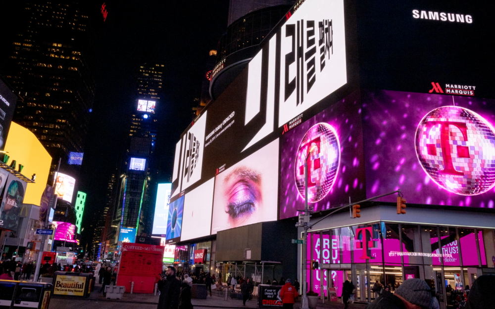 Unpacked-2019-OOH_main_1-Times-Square-NYC.jpg