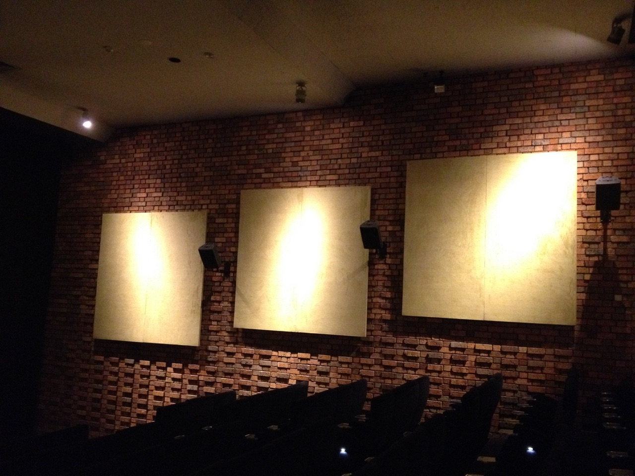 Floating acoustic wall panels- ask us!
