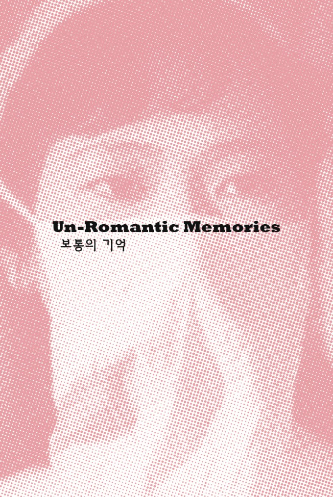thao nguyen phan_un romantic memories_squarespace_news.jpg