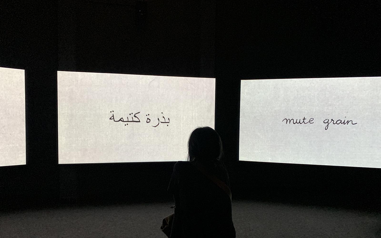 mutegrain4_web.jpg
