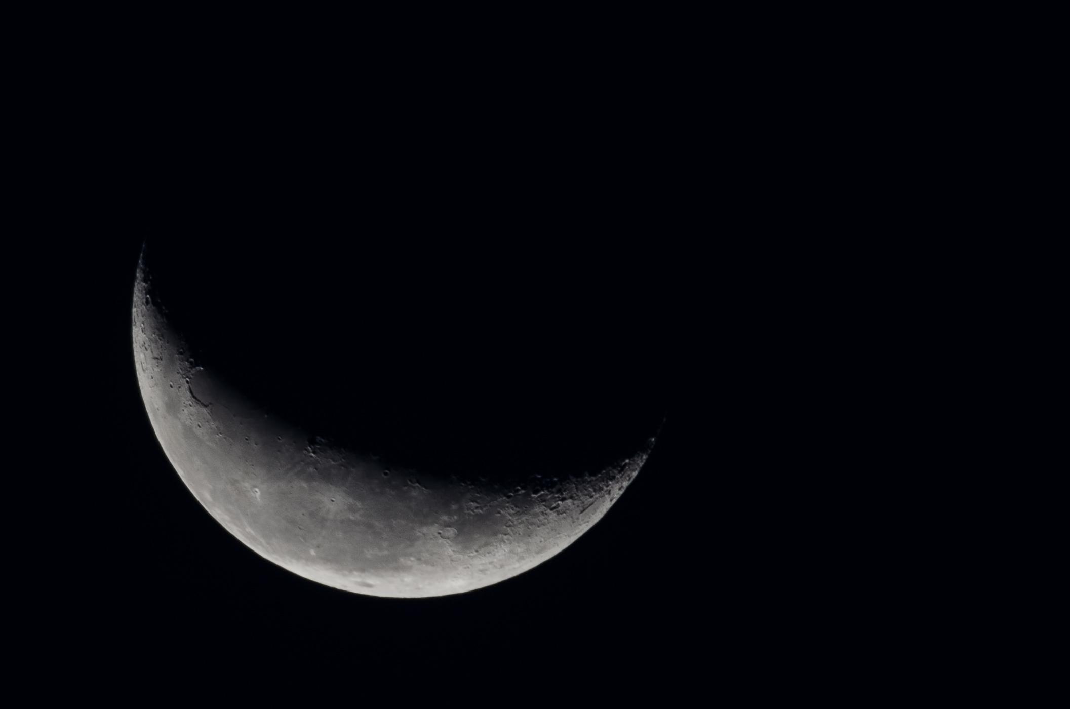 Wanning Moon  Nikon D7000 ISO 200 f/11 1/100 sec. 600mm