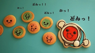 Please take a taiko cookie as an apology on our behalf! (Disclaimer: Jiten Daiko does not own the image used above)