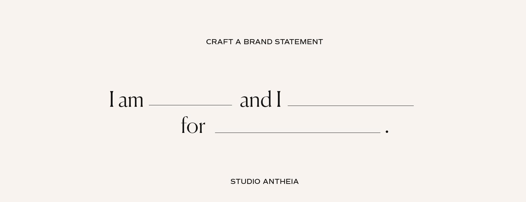 brand+statement.jpg