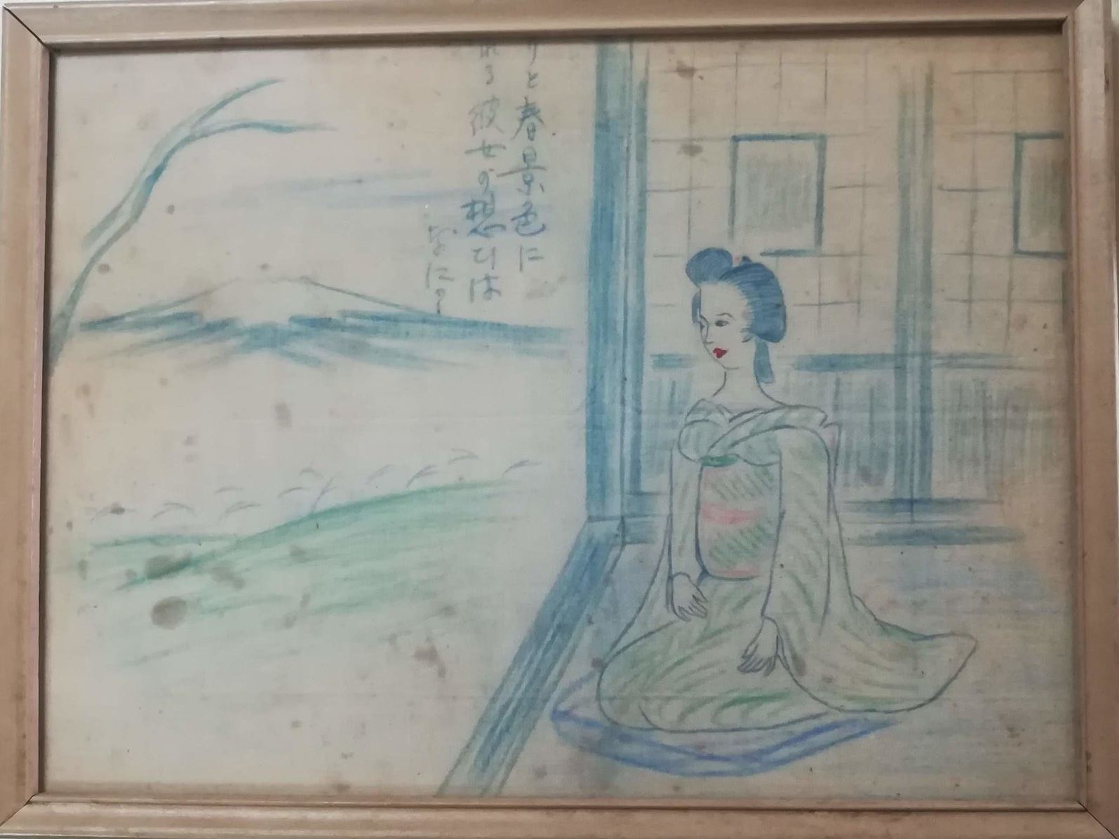 Picture Drawn by Japanese Prisoner, WW2