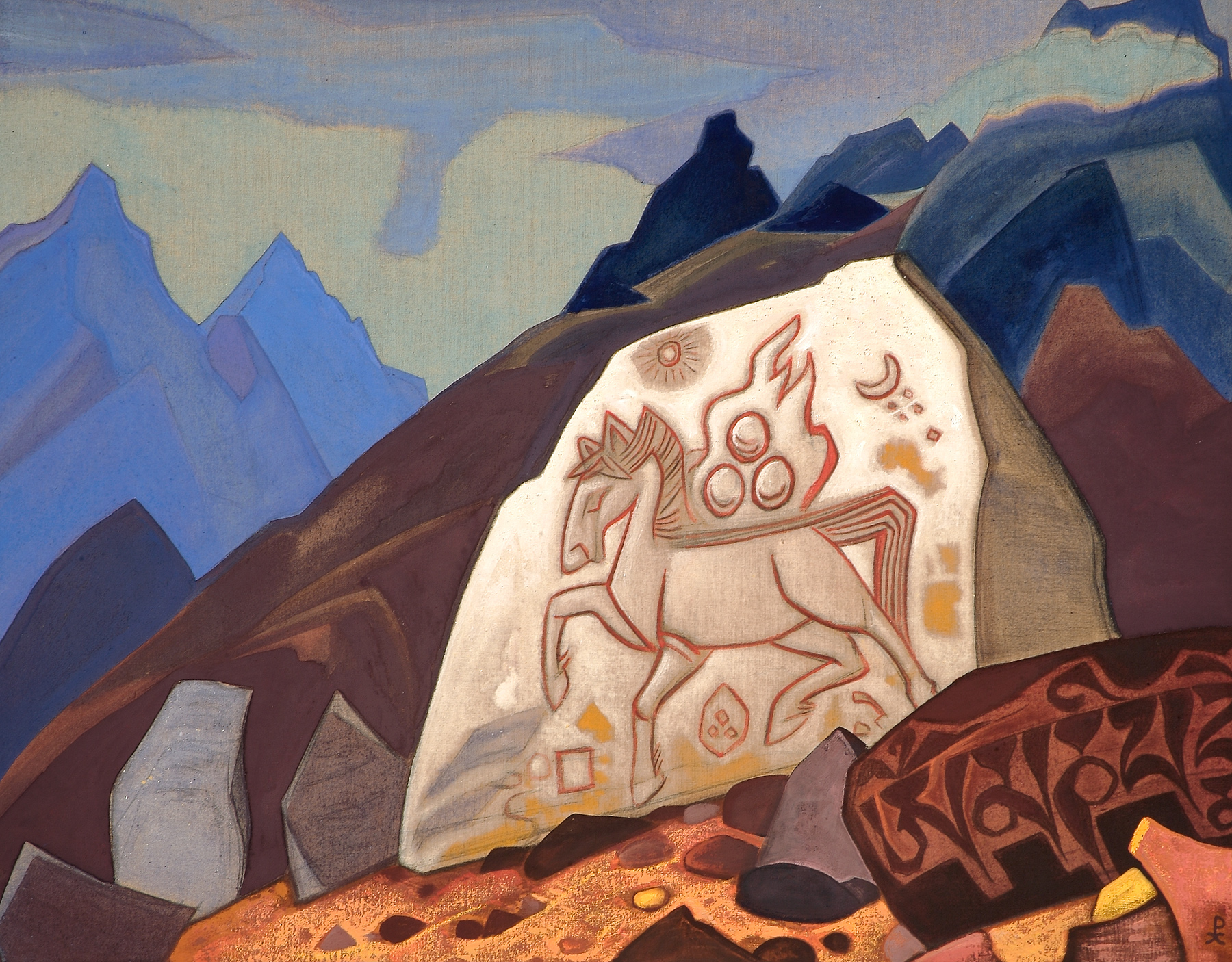 White Stone (Sign of Cintamani or Horse of happiness), 1933 by Nicholas Roerich