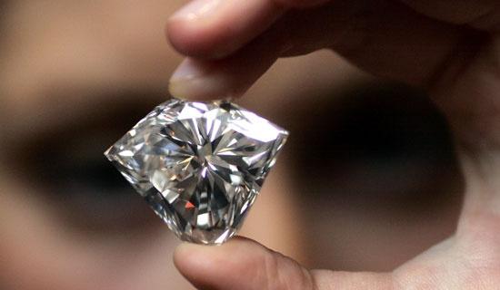 What is Diamond.JPG