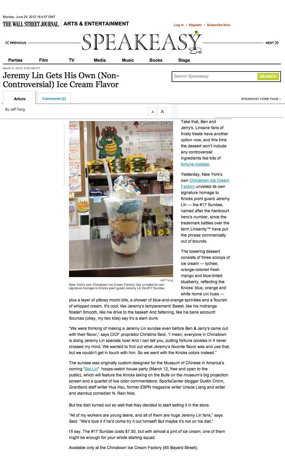 press_2012-03-06_press_speakeasy.jpg