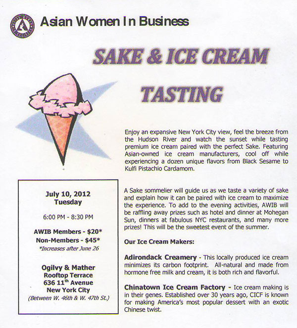 press_2012-07-10-awib-sake-ice-cream-tasting.jpg