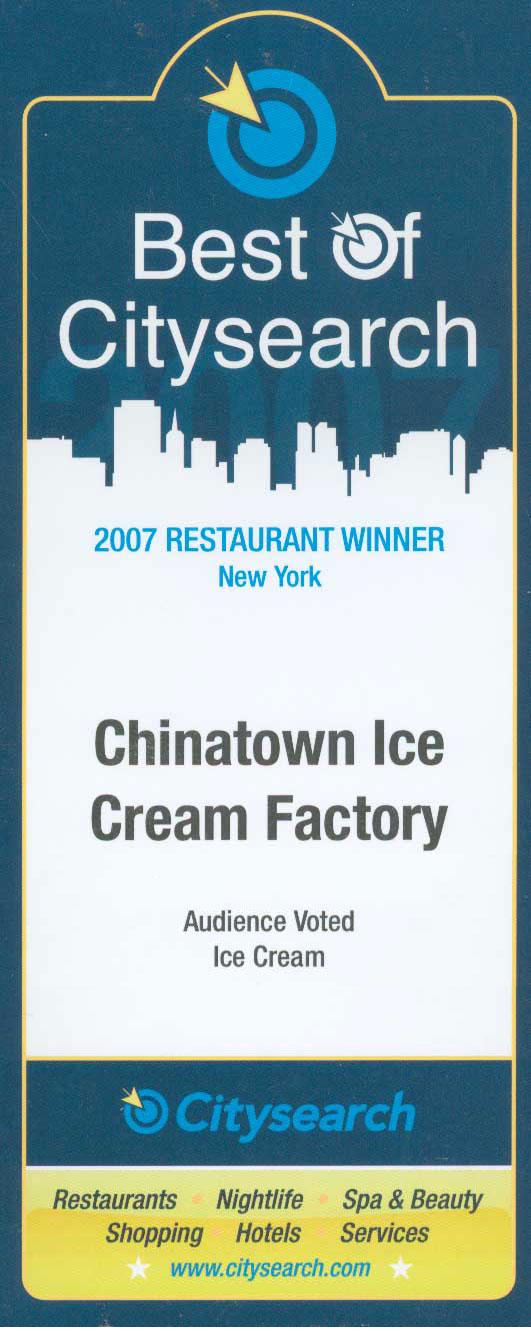 press_2007-citysearch.jpg