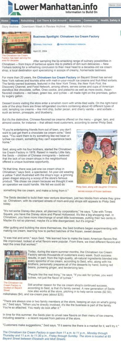 press_2004-04-22-lowermanhattan.jpg