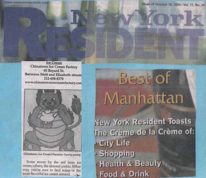 press_2004-10-18-ny_resident.jpg