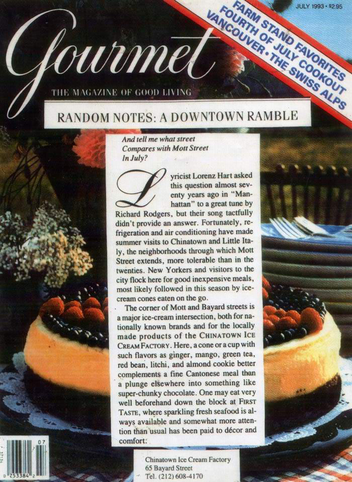 press_1993-07-gourmet.jpg