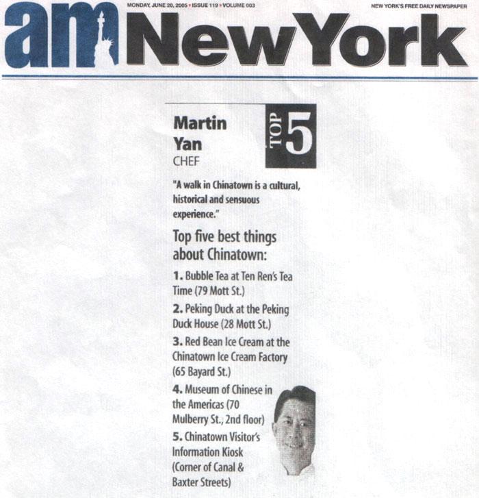 press_2005-06-20-am_newyork.jpg
