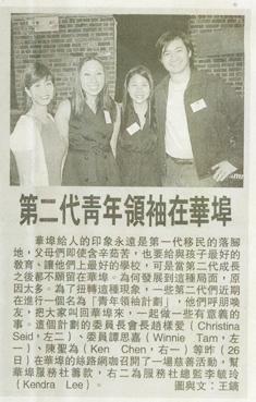 comm_singtao_20080627_0.png