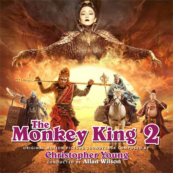 Monkey King 2.jpg