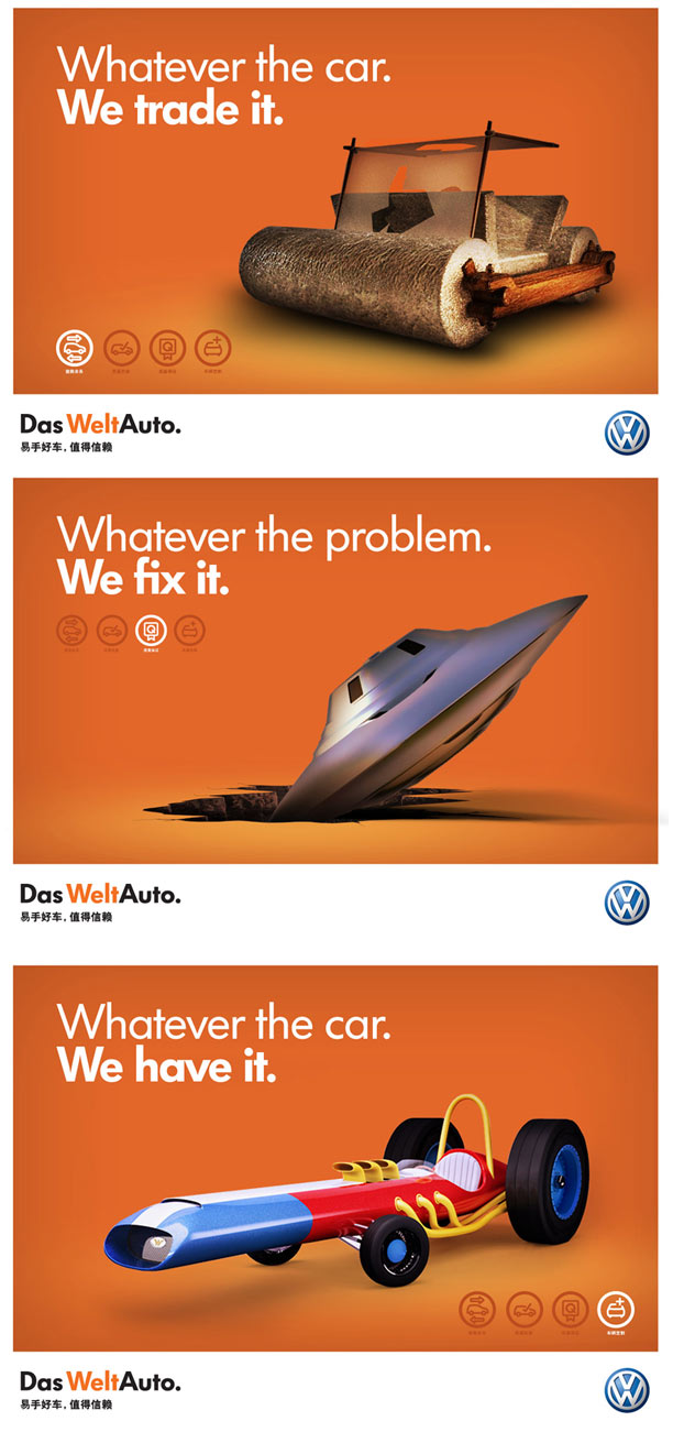 Tag Line Creative Campaign Copywriting: Volkswage