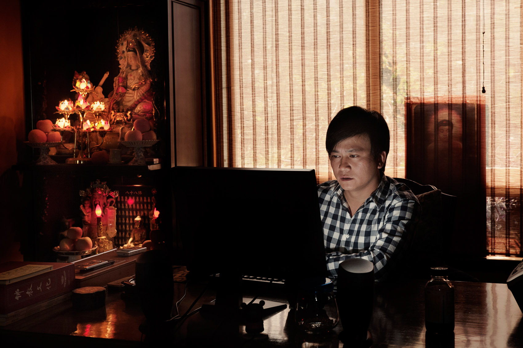 Li Chengpeng dissident blogger