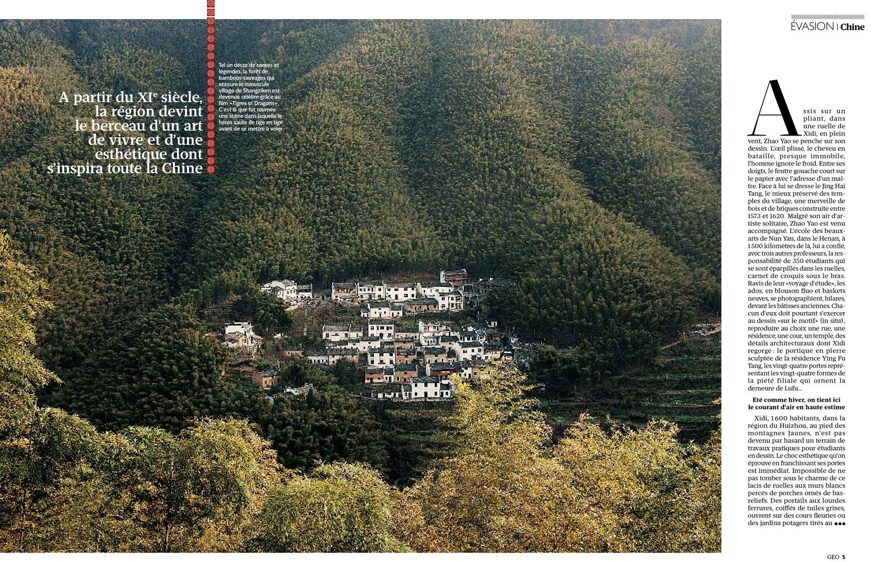 Geo huizhou 2-2.jpg