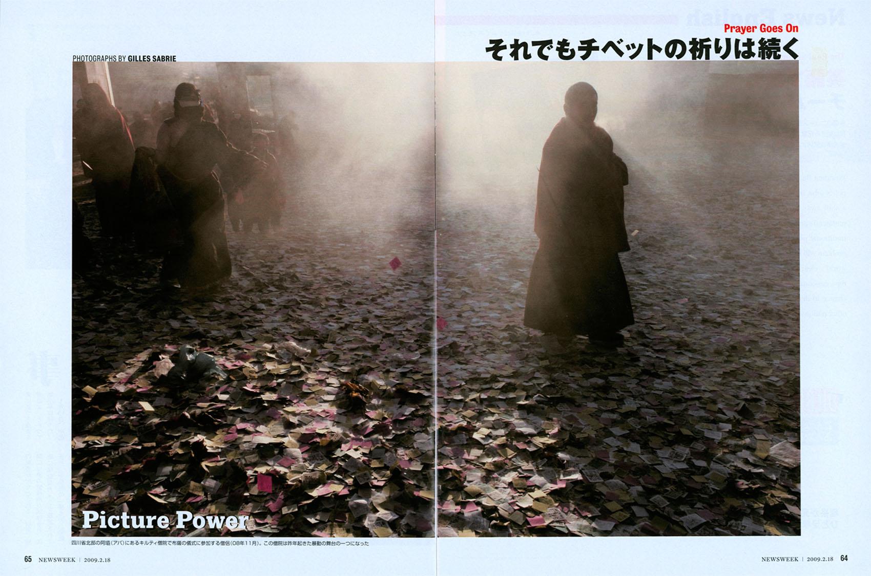 GSA 1 Newsweek Japan Tibet.jpg