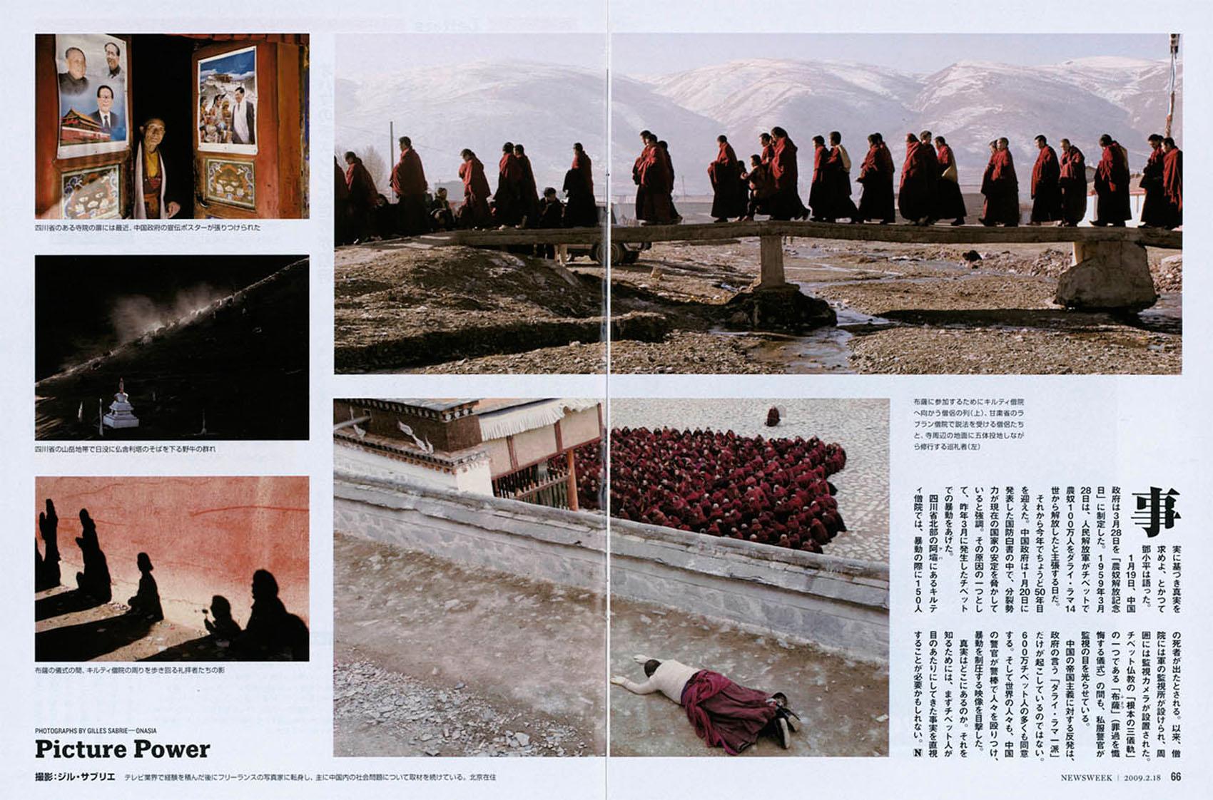 GSA 2 Newsweek Japan Tibet.jpg