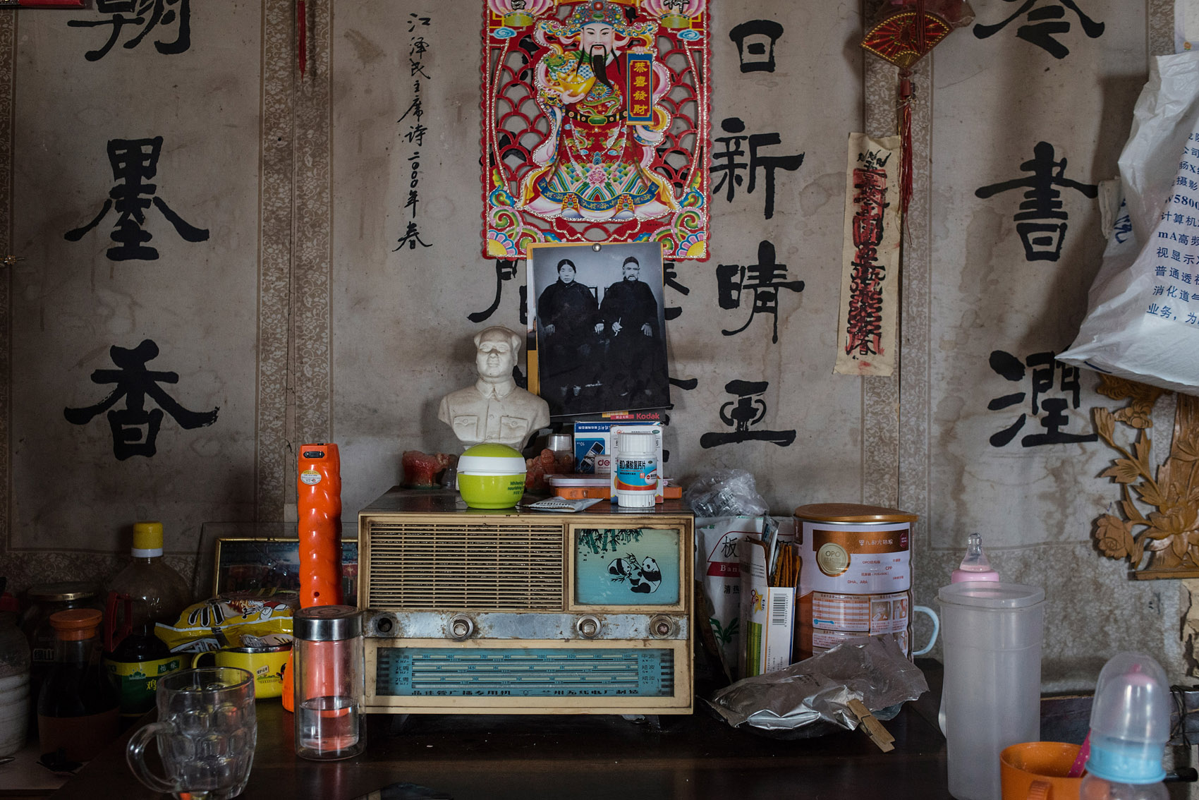 The ancestors altar in the home of  Chen Guiqin and Liu Yanggao. The calligraphy is a quote from former Communist Party Secretary Jiang Zemin.