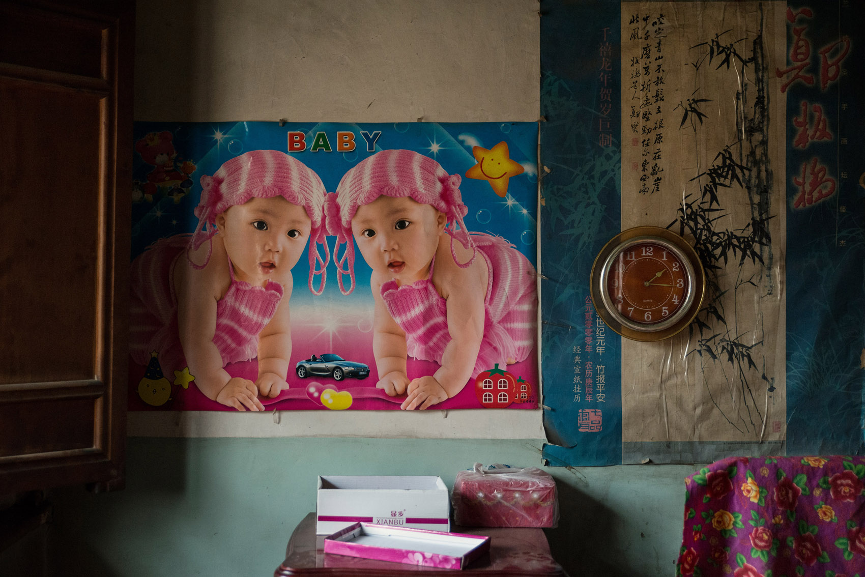 On the wall of Peng's home.