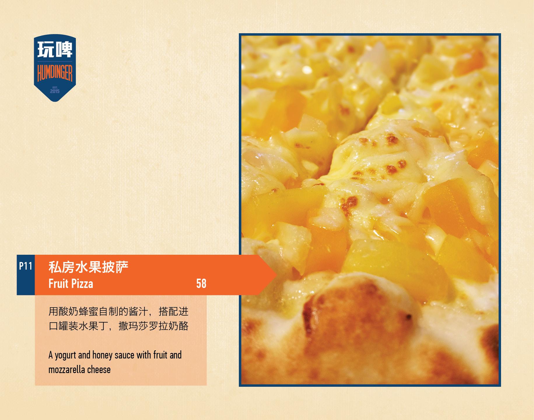 Pizza12.jpg