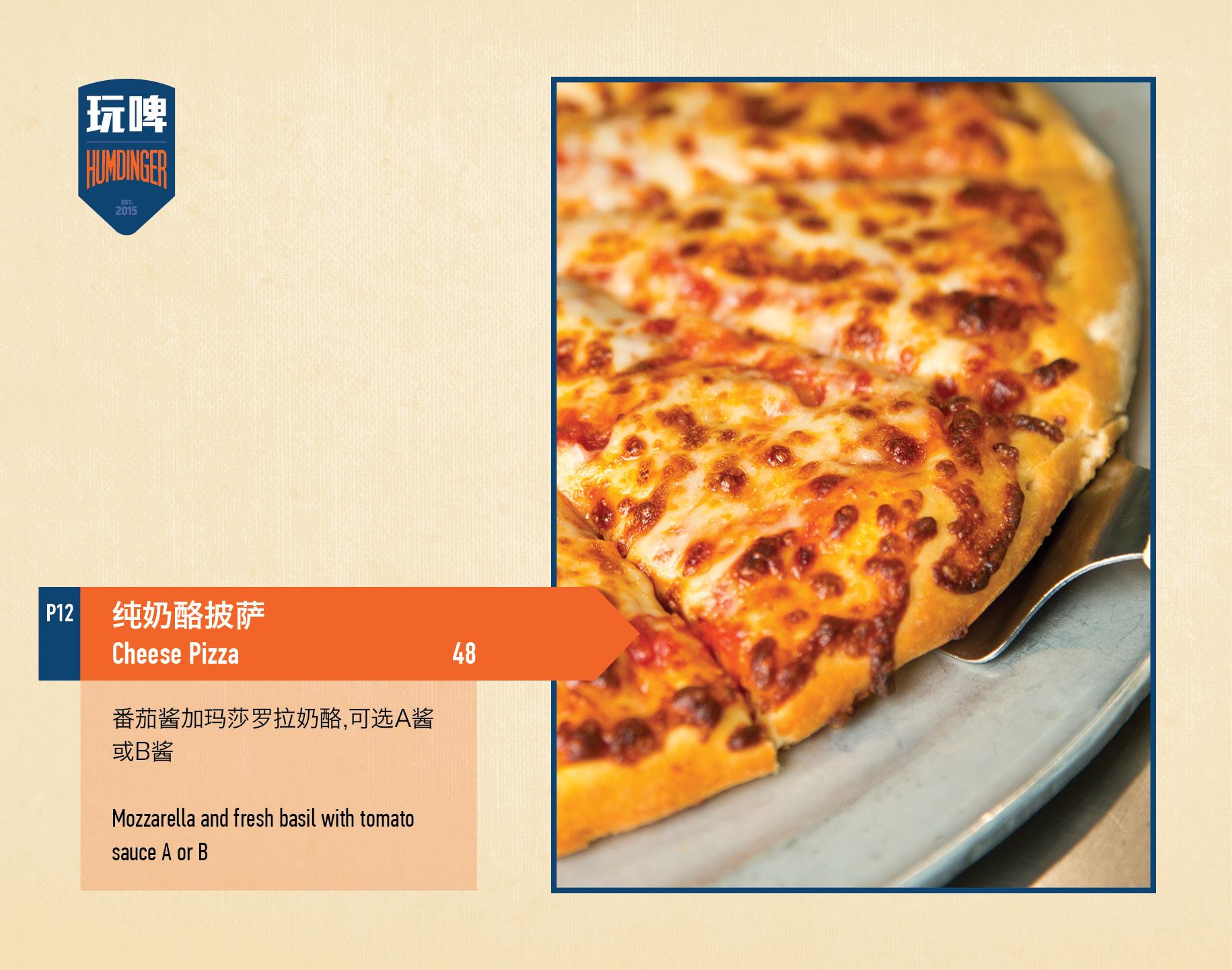 Pizza13.jpg